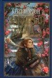 Забытый сад - Мортон Кейт