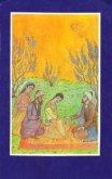 Избранное - ибн Сина Абу Али