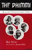 «Зимми»: христиане и евреи под властью ислама - Йеор Бат
