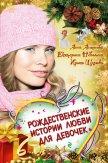 Город оживших снов - Неволина Екатерина Александровна