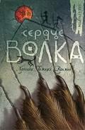Серия книг Хроники темных времен