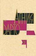 Серия книг Собраниния сочинений в 3 томах