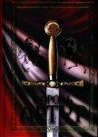 Король Артур (сборник) - Уайт Теренс Хэнбери