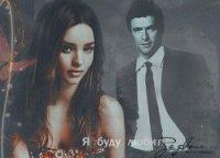 Я буду любить за двоих... (СИ) - Невская Aнна