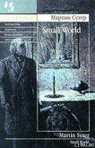 Small World - Сутер Мартин