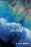 "Позволь мне тебя коснуться (СИ) - ""Lana Meijer"""