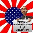 Книга репетитора Английского языка по скайпу 3 - repetitor Skype best