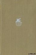 Беовульф - Эпосы, легенды и сказания