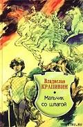 Серия книг Паруса Эспады