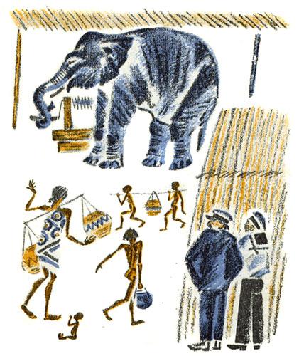 Про слона - i_003.jpg