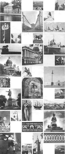 Санкт-Петербург - i_001.jpg