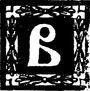 Русский богатырь Илья Муромец<br />(Былины в пересказе для детей И. Карнауховой) - i_003.jpg