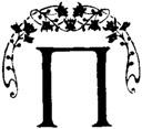 Святая ночь<br />(Сборник повестей и рассказов зарубежных писателей) - i_005.jpg