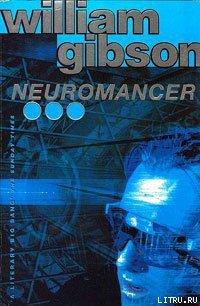 Neuromancer - Gibson William